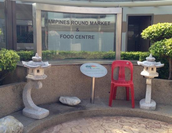 tampines-round-market-6